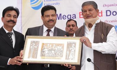Hon'ble Chief Minister of Uttarakhand Mr. Harish Rawat
