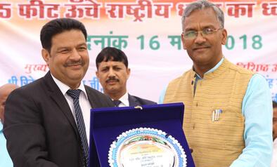 Hon'ble Chief Minister of Uttarakhand Mr. Trivendra Singh Rawat
