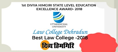 Best Law College – 2018