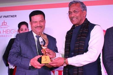 Jagaran Excellence Award-2018'