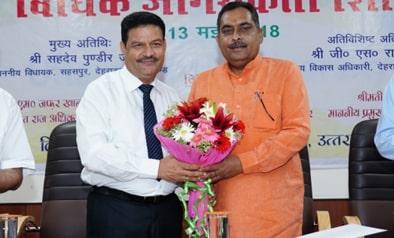 Shri. Sehdev Pundir, Hon'ble Member of Legislative Assembly, Sahaspur