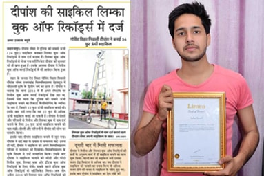 """Limca Book of Records and India Book of Records acknowledges Deepansh Tomar of Uttaranchal College of Agricultural Sciences for making """"The Tallest Bicycle in the World"""""""