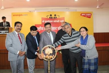 Amar Ujala in collaboration with Law College Dehradun organizes National Debate