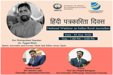 National Webinar on Indian Rural Journalism. Date: 30 May 2020, Time: 1:00 PM - 3:00 PM