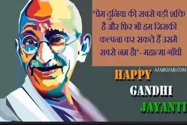 School of Liberal Arts Celebrates Gandhi Jayanti and Lal Bahadur Shastri Jayanti