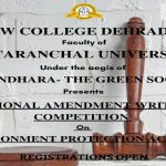 National Amendment Writing Competition